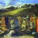 Baptism 1647