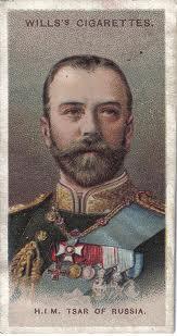 Le Tsar Cigarette Paper