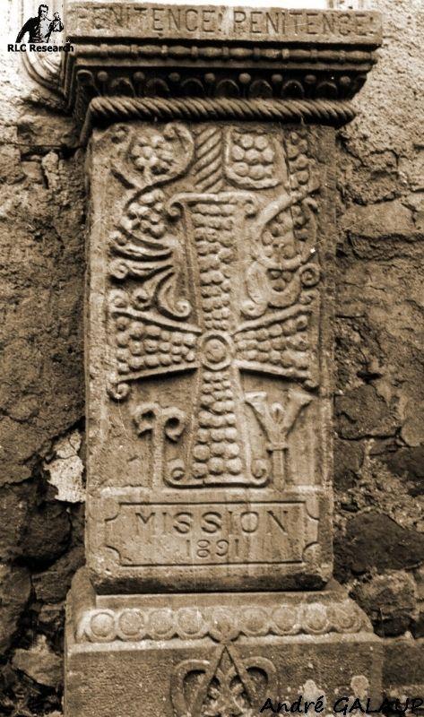 Our Lady of Lourdes Carolingian altar pillar ©André Galaup